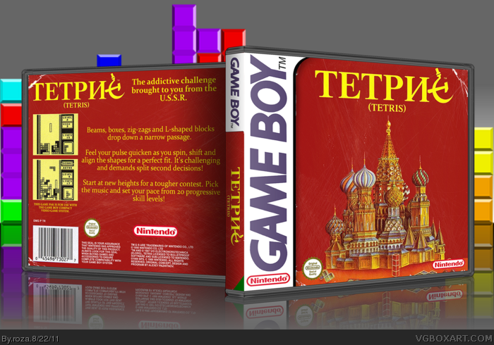 Tetris box art cover