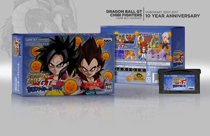 Dragon Ball GT: Chibi Fighters box art cover