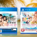 Dead or Alive Xtreme 3 (Scarlet) Box Art Cover
