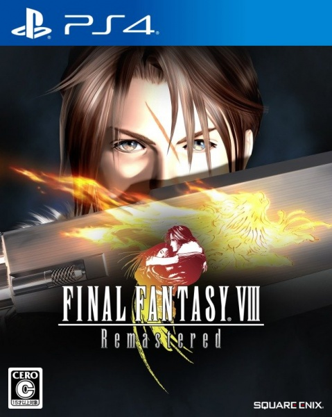 Final Fantasy VIII Remastered box cover